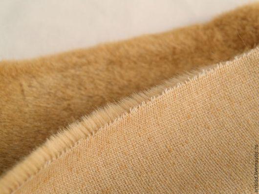 Куклы и игрушки ручной работы. Ярмарка Мастеров - ручная работа. Купить Мохер плюш прямой песочный 13 мм (Германия Schulte). Handmade.