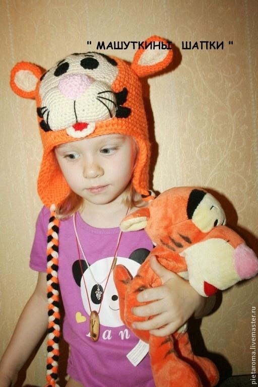 """Шапки и шарфы ручной работы. Ярмарка Мастеров - ручная работа. Купить Шапка """" Тигра"""". Handmade. Зверошапка, шапка для девочки"""