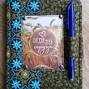 Канцелярские товары handmade. Livemaster - original item Cover for e-books. Handmade.