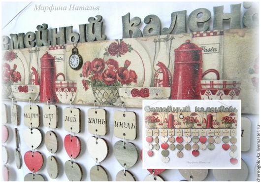 """Календари ручной работы. Ярмарка Мастеров - ручная работа. Купить Календарь семейный """"Red Flowers"""". Handmade. Комбинированный, календарь даты"""