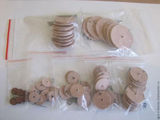 Комплекты дисков со шплинтами