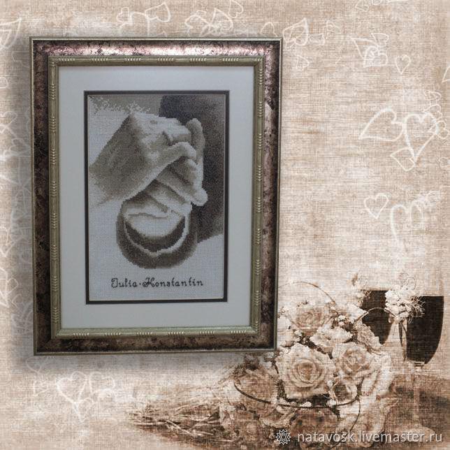 Вышивка крестом Свадебная, Метрики, Ростов-на-Дону,  Фото №1