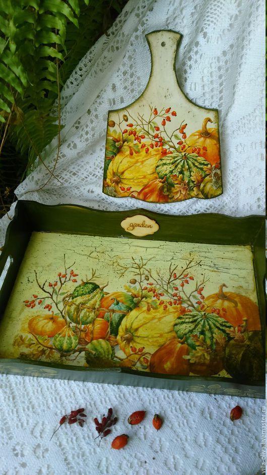 """Кухня ручной работы. Ярмарка Мастеров - ручная работа. Купить Набор """"Золотые тыквы"""". Handmade. Хаки, кухонный интерьер"""