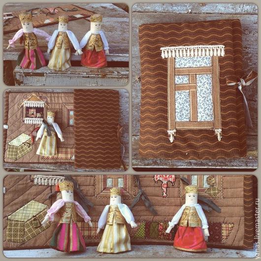 """Кукольный дом ручной работы. Ярмарка Мастеров - ручная работа. Купить Куклы в дорогу """"Терем"""". Handmade. Разноцветный, игра"""