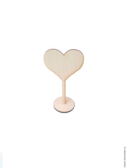 ИвЛазер IVL-420-36 Сердце на подставке заготовка для декупажа и топиария