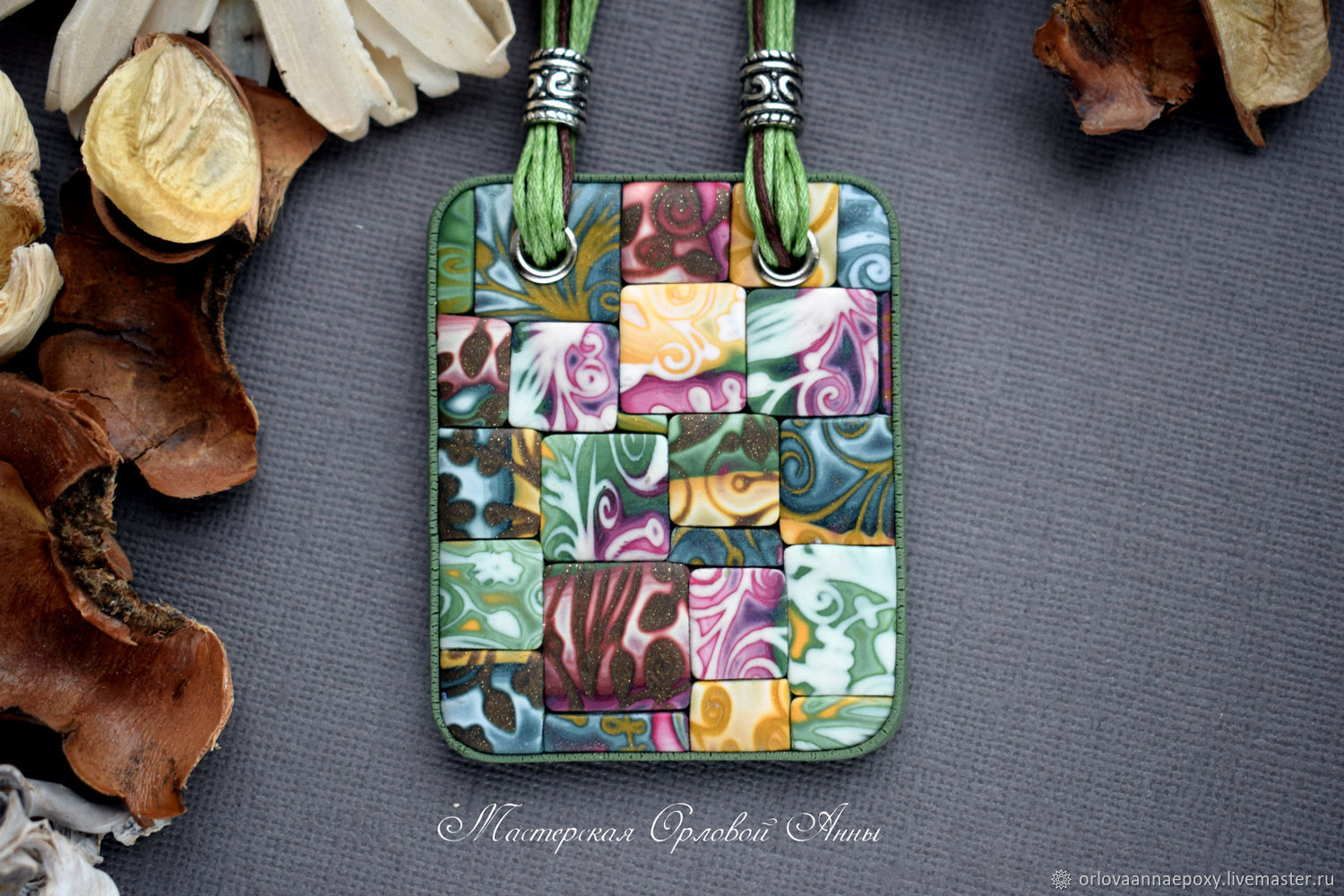 Large pendant made of polymer clay ' Patchwork'. BOHO decoration, Pendants, Engels,  Фото №1