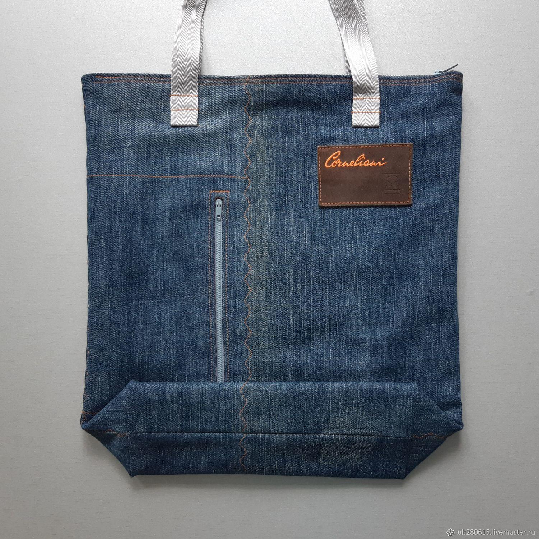 shopper: Corneliani denim shopping bag, Shopper, Ekaterinburg,  Фото №1