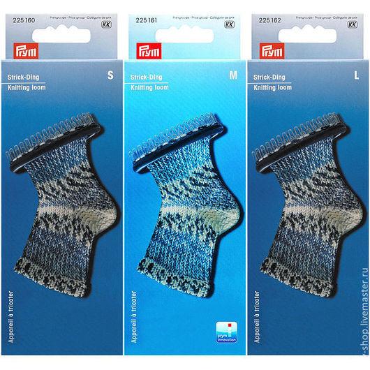 Вязание ручной работы. Ярмарка Мастеров - ручная работа. Купить Приспособление Prym для вязания носков и митенок, размер L, M, S. Handmade.