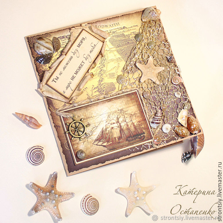'Romance of the sea ' men's postcard with natural shells, Cards, Rostov-on-Don,  Фото №1
