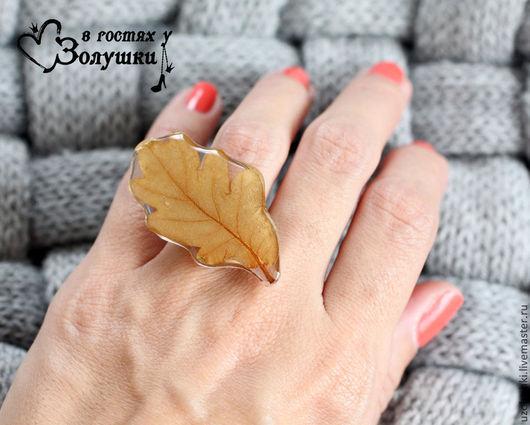 """Кольца ручной работы. Ярмарка Мастеров - ручная работа. Купить Кольцо """"Настоящий дубовый лист"""". Handmade. Коричневый, осенний лист"""