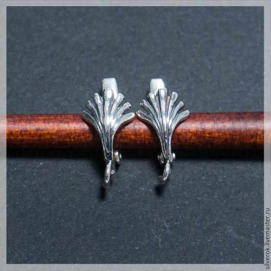 Для украшений ручной работы. Ярмарка Мастеров - ручная работа. Купить Основа для серег Ракушка серебряные 925 пробы с чернением. Handmade.
