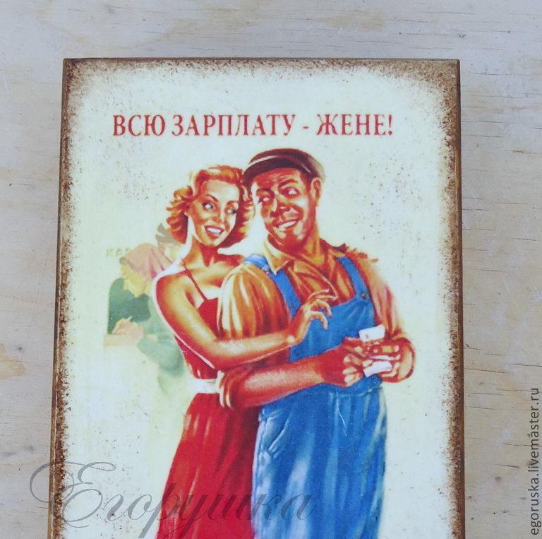Copernica box All salary-wife!, Box, Moscow, Фото №1