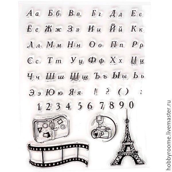 Штампы алфавит для скрапбукинга