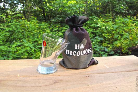 Пьяная рюмка `НА ПОСОШОК` - отличный оригинальный и весёлый подарок - прикол.