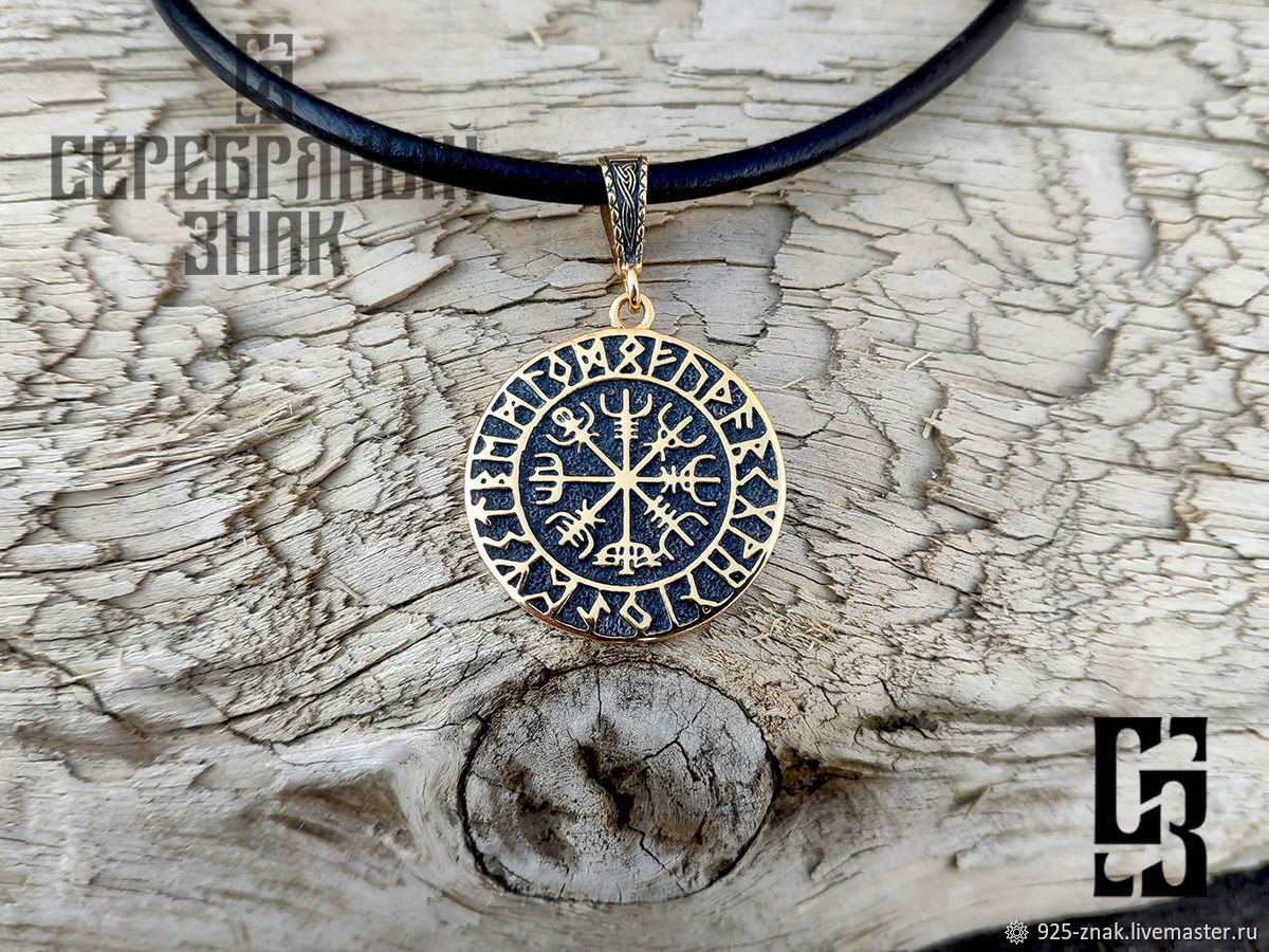 Vegvisir Runic compass. Gilding 999 and 925 silver art.Three million eleven thousand six hundred thr, Pendants, St. Petersburg,  Фото №1