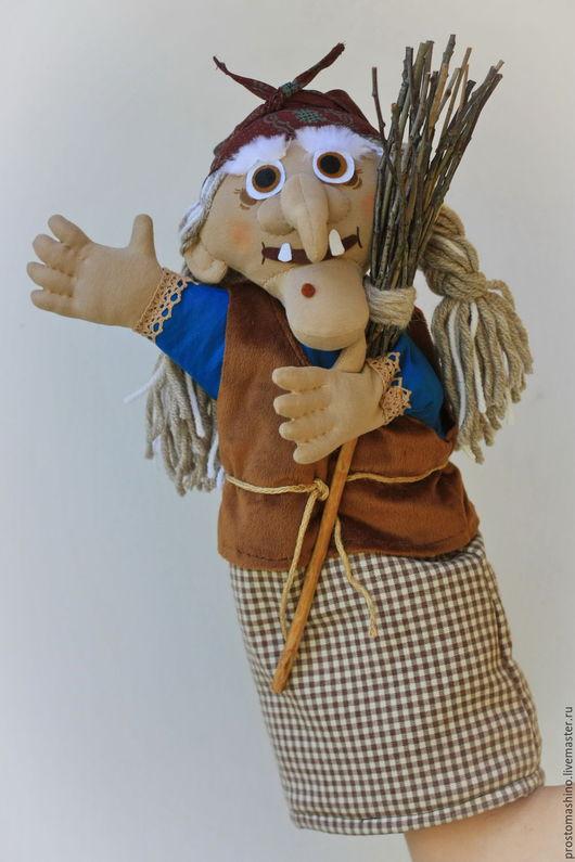 Кукольный театр ручной работы. Ярмарка Мастеров - ручная работа. Купить Баба Яга не очень страшная.. Handmade. Баба яга