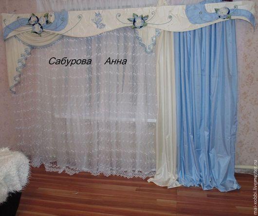 Текстиль, ковры ручной работы. Ярмарка Мастеров - ручная работа. Купить жёсткий ламбрекен  шторы для гостинной на заказ. Handmade. Голубой
