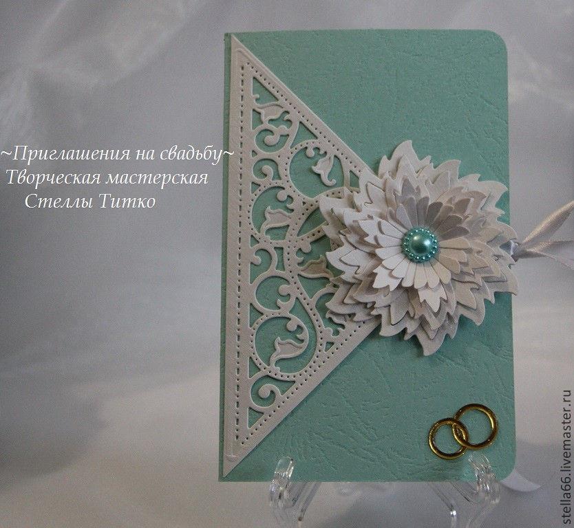 Приглашения на свадьбу ручной работы в Москве и Санкт 78