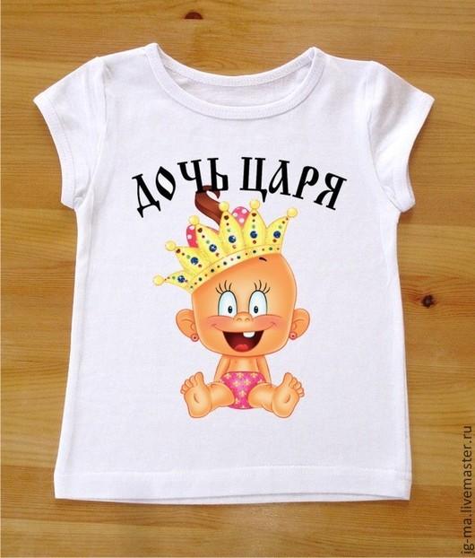 """Одежда для девочек, ручной работы. Ярмарка Мастеров - ручная работа. Купить Детская футболка """"Дочь царя"""". Handmade. Белый"""