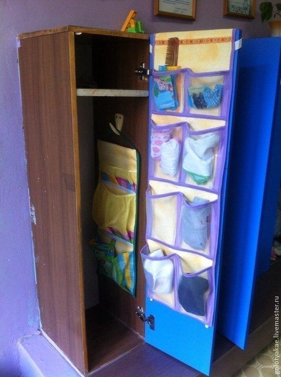 Кармашки на шкаф в сад