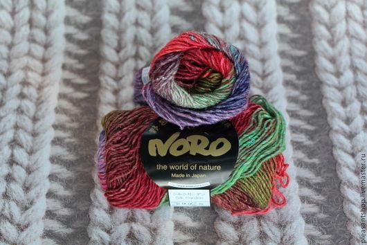 Вязание ручной работы. Ярмарка Мастеров - ручная работа. Купить Пряжа Noro Silk Garden 299. Handmade. разноцветная пряжа