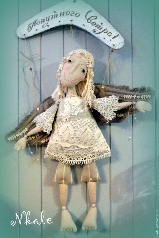 Сказочные персонажи ручной работы. Ярмарка Мастеров - ручная работа. Купить Попутный Ветер. Handmade. Белый, подарок мужчине, текстиль