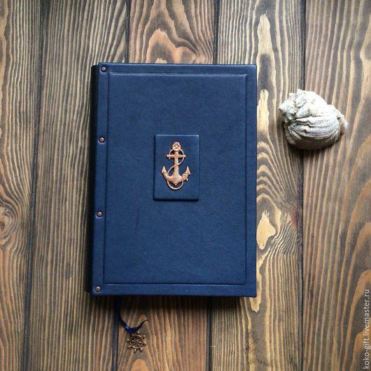 Записные книжки ручной работы. Ярмарка Мастеров - ручная работа. Купить Судовой журнал в подарочной коробке. Handmade. Тёмно-синий