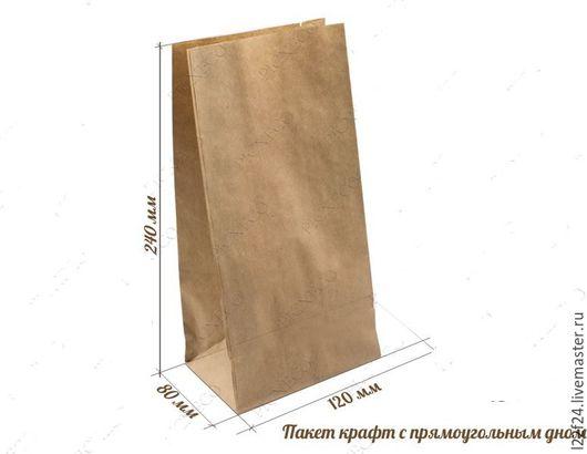 Упаковка ручной работы. Ярмарка Мастеров - ручная работа. Купить Пакет крафт  12:8:24. Handmade. Коричневый, упаковка для подарка