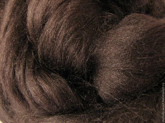 Валяние ручной работы. Ярмарка Мастеров - ручная работа. Купить Шелк Тусса. Цвет Печать (Seal). Handmade. Темно-серый