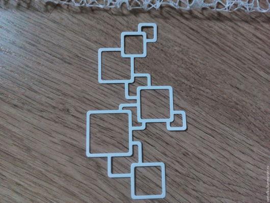 Открытки и скрапбукинг ручной работы. Ярмарка Мастеров - ручная работа. Купить !Вырубка для скрапбукинга - Цепь из квадратов, дизайнерский картон. Handmade.