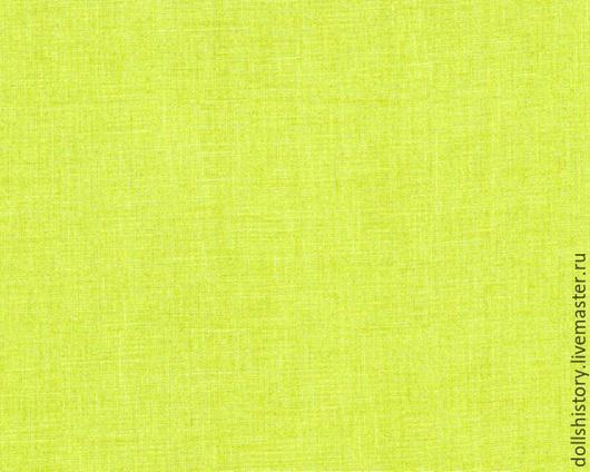 Однотонная ткань, однотонный хлопок, ткань для шитья, ярмарка мастеров.