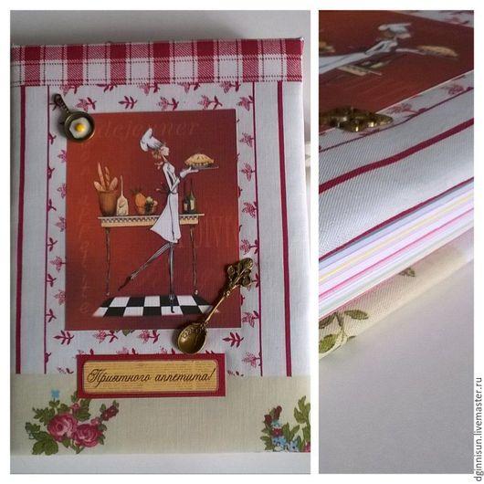 Кулинарные книги ручной работы. Ярмарка Мастеров - ручная работа. Купить блокнот кулинарная книга. Handmade. Кулинарная книга