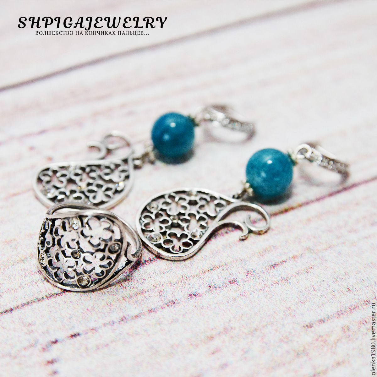 Silver set with aquamarine