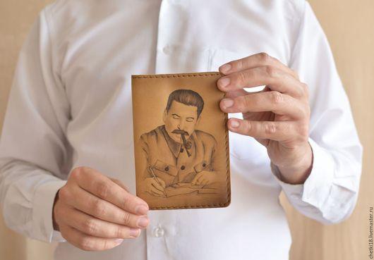 Обложки ручной работы. Ярмарка Мастеров - ручная работа. Купить Обложка Сталин. Handmade. Коричневый, кожа, обложка, мастерская по коже