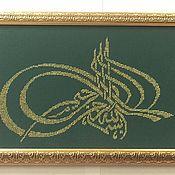 """Картины ручной работы. Ярмарка Мастеров - ручная работа Шамаиль. """"Бисмилляхи Рахмани Рахим"""". Handmade."""