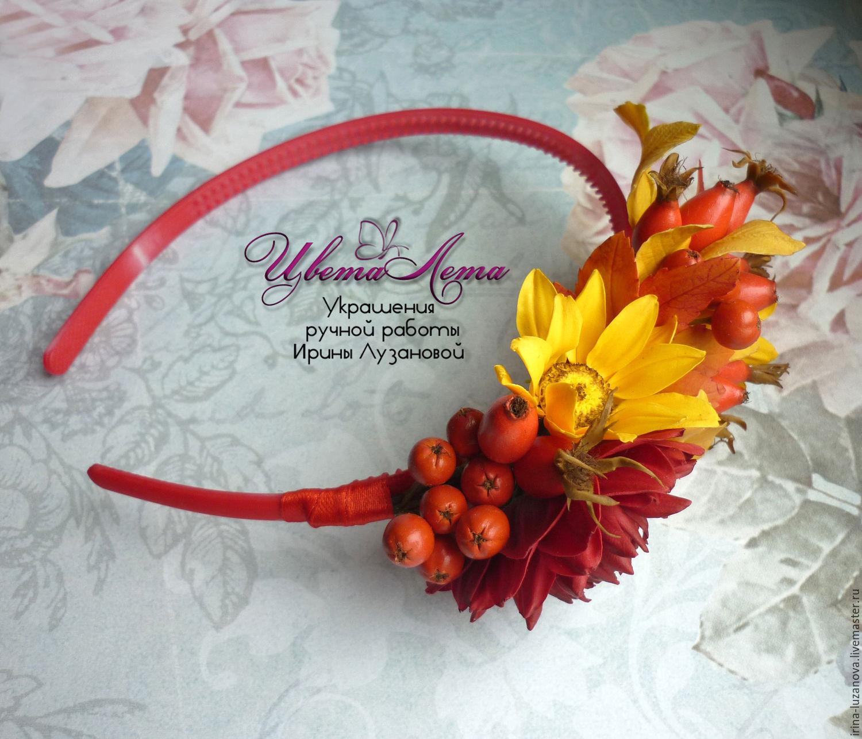 Осенний ободок с георгином, ромашками, рябиной и шиповником из полимерной глины