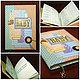 Блокноты ручной работы. Записная книжка молодой мамы. Светлана (hobbybychipik). Ярмарка Мастеров. Блокнот в подарок