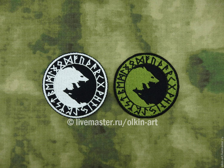 Patch Futhark with wolves (white / field) Machine embroidery. Beloretskiy stripe. Patch. Chevron. Patch. Embroidery. Chevrons. Patches. Stripe. Buy patch