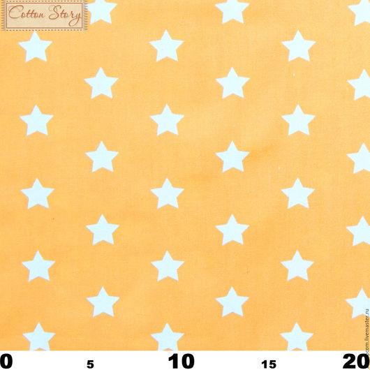 Шитье ручной работы. Ярмарка Мастеров - ручная работа. Купить Сатин хлопок Звезды на желтом. Handmade. Саржа, 100% хлопок
