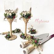 """Свадебные бокалы """" Свадьба в лесу"""""""