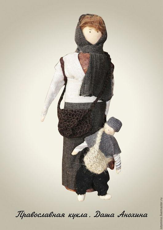 Коллекционные куклы ручной работы. Ярмарка Мастеров - ручная работа. Купить паломники по святым местам. Handmade. Коричневый, кукла в подарок