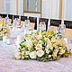 Бело-кремовая свадьба - композиция на стол молодоженов