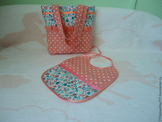 Подарки для новорожденных, ручной работы. Ярмарка Мастеров - ручная работа. Купить Комплект для мамы и крохи: сумочка + нагрудник (2). Handmade.