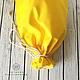 Мешочек из хлопчатобумажной ткани  - очень удобная вещь на кухне. В нем можно хранить травы, собранные летом, или переложить в него купленные в аптеке. В мешочке можно хранить хлеб, просфоры, использо