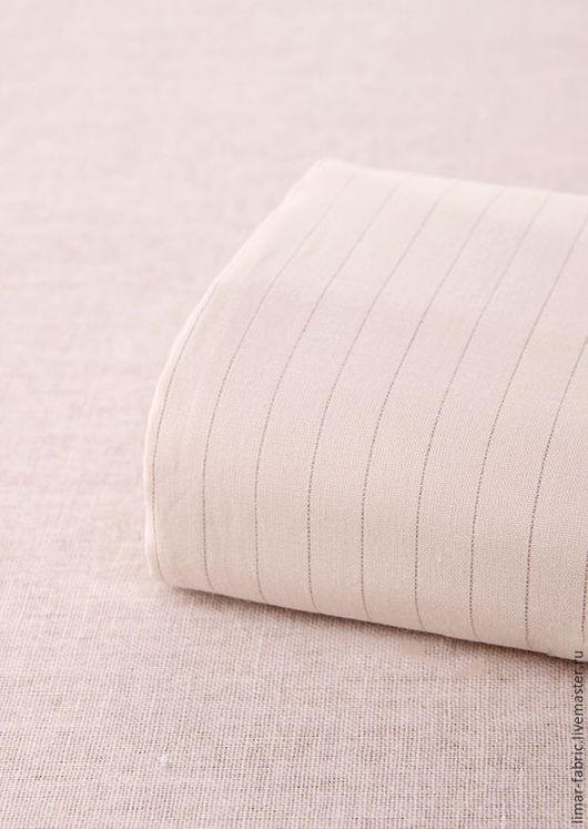 Шитье ручной работы. Ярмарка Мастеров - ручная работа. Купить Двусторонняя полосатая хлопковая ткань-5. Handmade. Бежевый