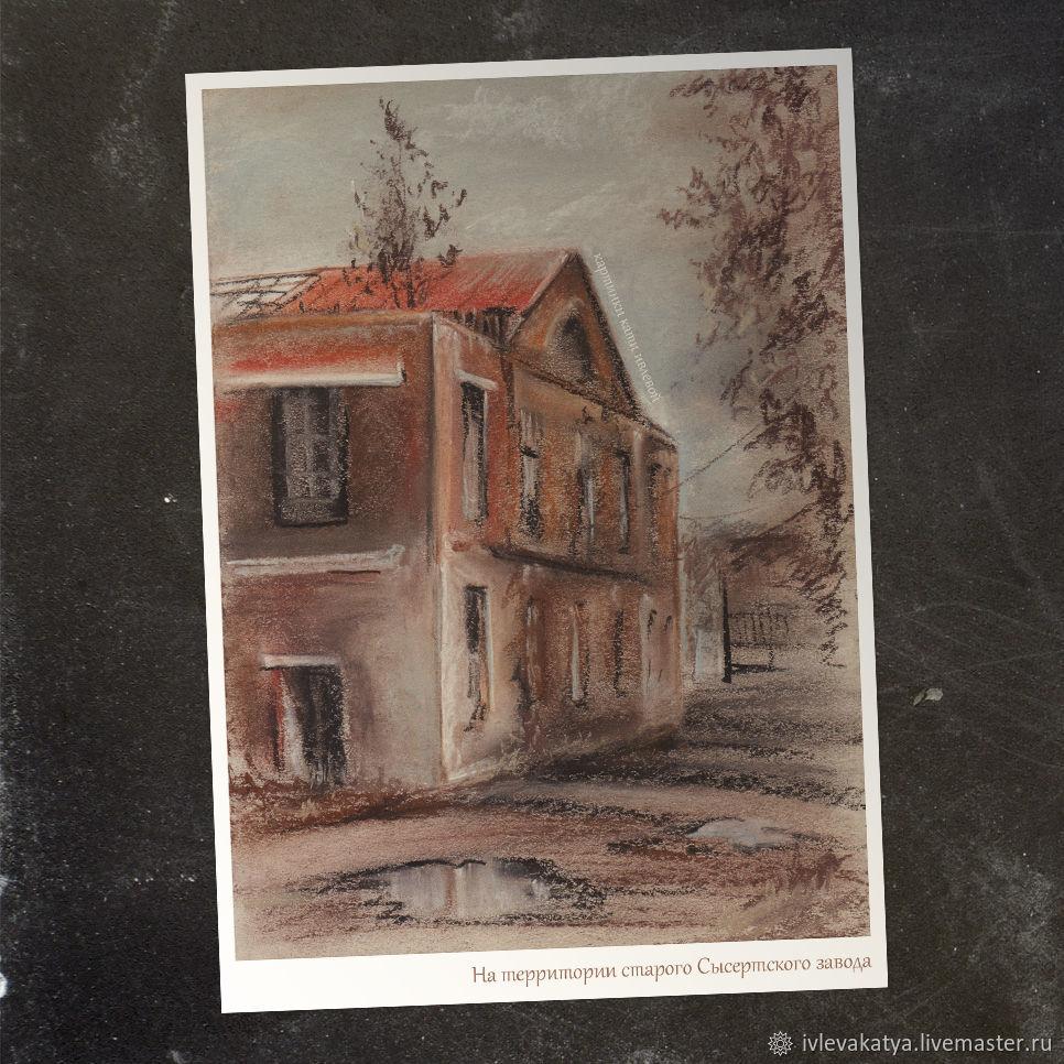 Первая открытка посткроссинг, картинки