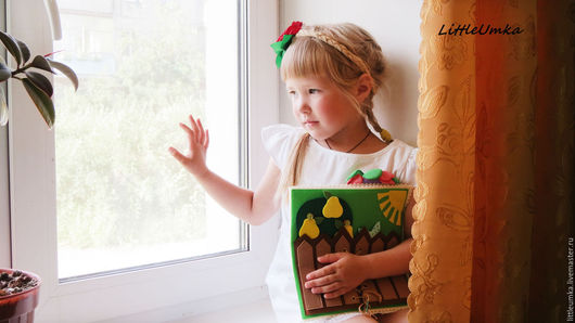 """Развивающие игрушки ручной работы. Ярмарка Мастеров - ручная работа. Купить """"В моём саду..."""" - развивающий планшет, книга. Handmade."""