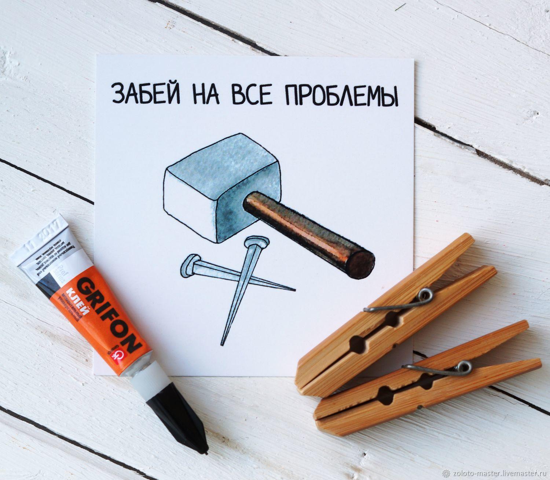 The author's watercolor postcard. 10h10 cm, Car souvenirs, Chaikovsky,  Фото №1