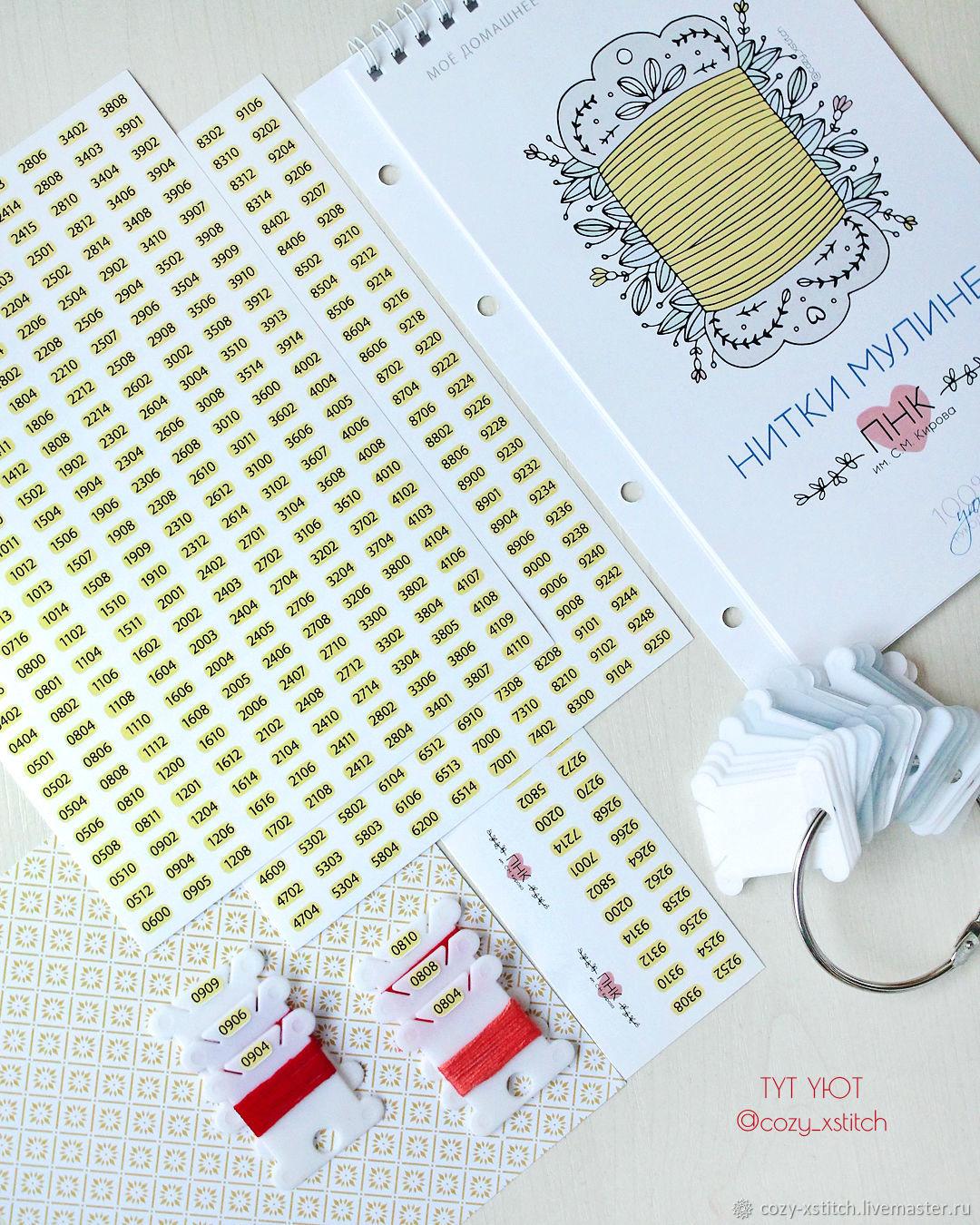 Наклейки на бобинки для мулине ПНК им. Кирова, Аксессуары для вышивки, Ижевск,  Фото №1