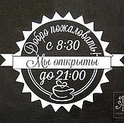Дизайн и реклама ручной работы. Ярмарка Мастеров - ручная работа Оформление витрины кафе. Handmade.
